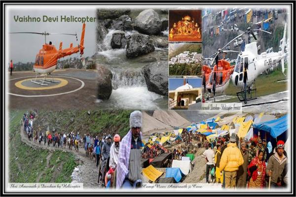Katra with Amarnath Helicopter Yatra